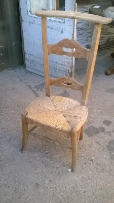 15L10 RUSH SEAT PRIE DEIU.jpg
