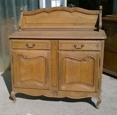 16B02011 COUNTRY FRENCH SMALL SERVER (1).jpg