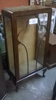 16B06 SMALL ENGLISH OAK CURIO.jpg