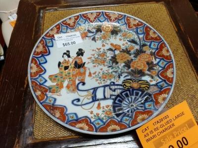 17A20103 IMARI CHARGER $59.jpg