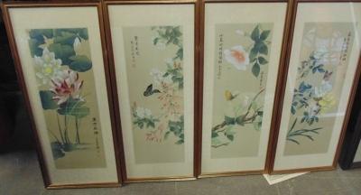 14C24489 SET OF 4 JAPANESE PRINTS