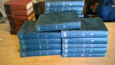 15K02 ENCYCLOPEDIA OF JUDAICA.jpg