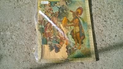 15K24694 VINTAGE INDIAN PUZZLE.jpg